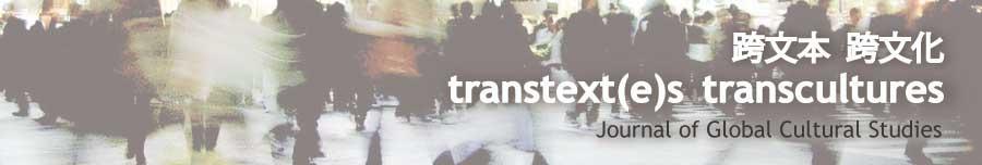 Revue Transtext(e)s Transcultures
