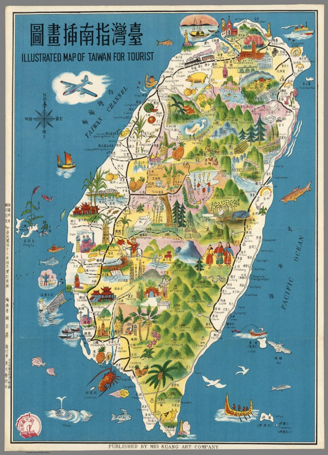 Carte de Taiwan